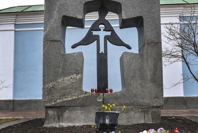 Англия не дала согласие признать Голодомор вУкраинском государстве геноцидом