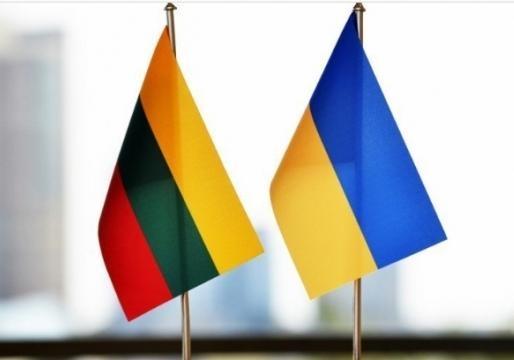 В Івано-Франківську відзначили 100-річчя з часу відновлення державності Литви (відео)