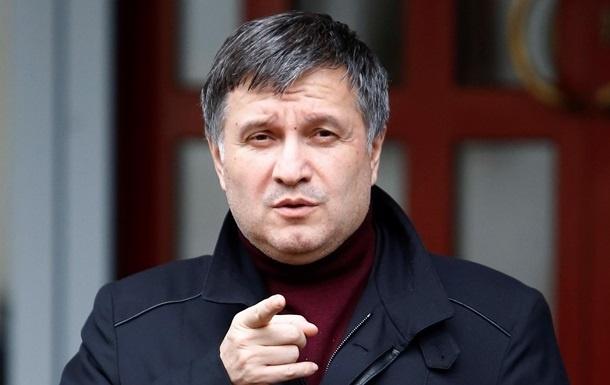 Арсен Аваков назвал минские соглашения «мертвыми»