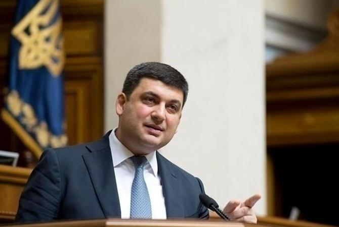 Украина может экспортировать природный газ— Гройсман