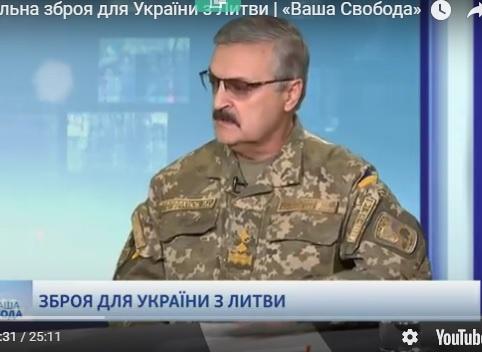 Литва готова передать Украине оружие— на2млневро