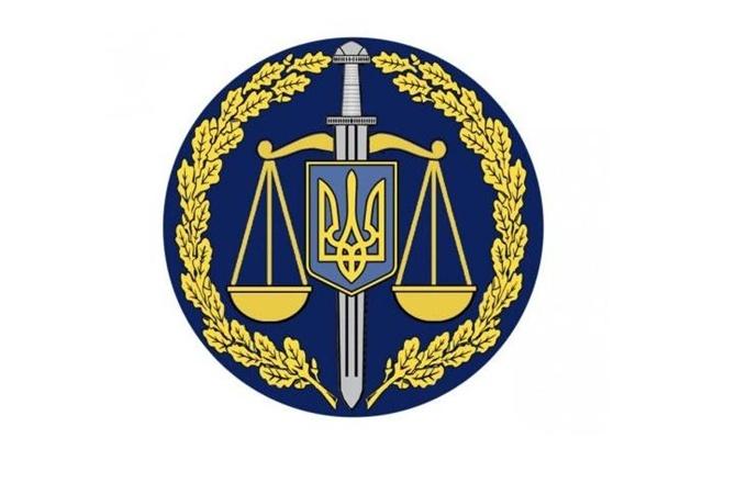Прокуратура інформує | Солобковецька громада