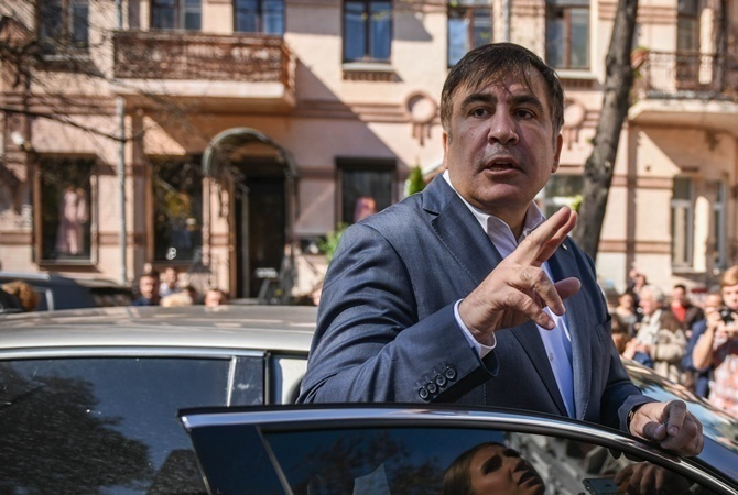 Прокуратура возбудила дело против Центра Бендукидзе