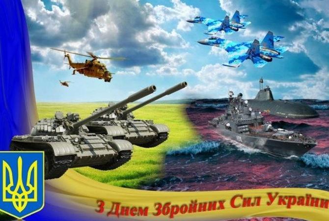 Порошенко сказал, сколько Киев потратит навоенную технику в 2018