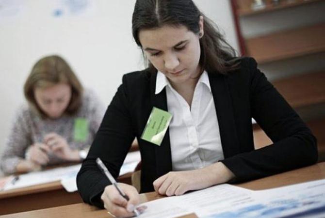 Вгосударстве Украина  возникла  Госслужба качества образования