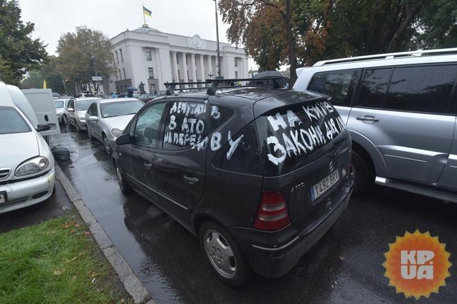 Евробляхи атакуют: вУкраинском государстве  пересчитали всех литовцев