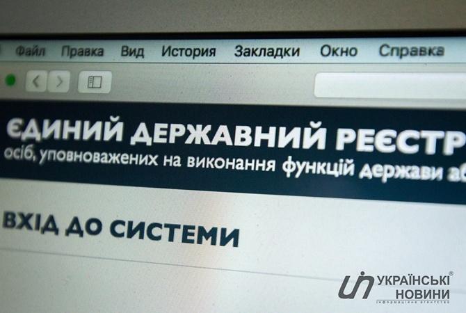 НАПК приостановило доступ сотрудникам НАБУ кэлектронным декларациям должностных лиц государства