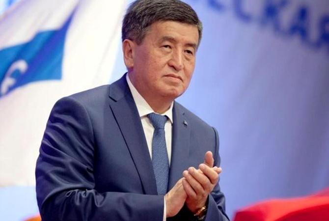 Президент Киргизии одобрил списание долга перед Россией