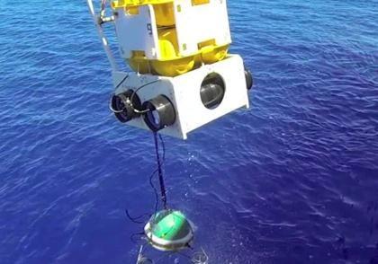Ученые зафиксировали таинственный гул надне океана
