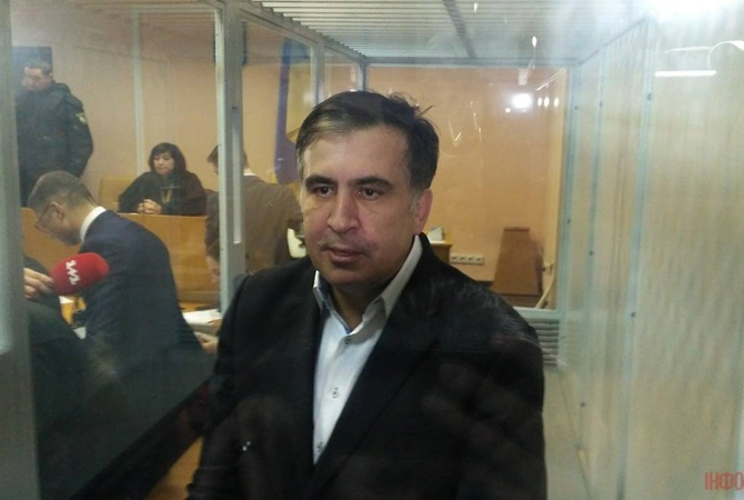 Сторонники Саакашвили митингуют вподдержку политика около суда вКиеве
