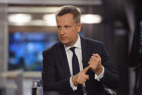 Экс-главу СБУ оштрафовали занезаконное пересечение границы вместе сСаакашвили
