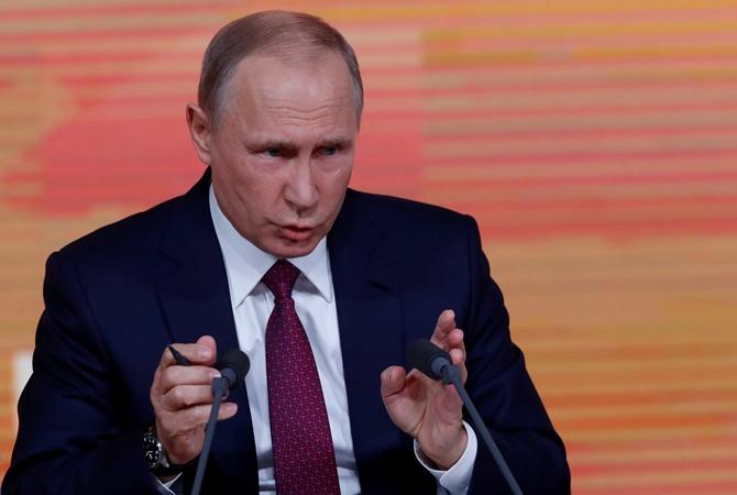 Путин: РФ тратит навооружение неменее $46 млрд