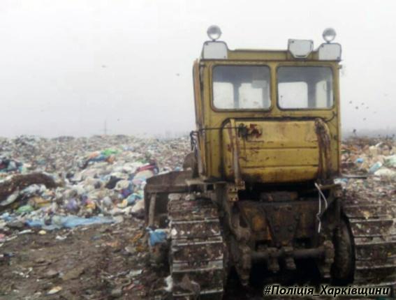 ВХарьковской области трактор задавил женщину намусорной свалке