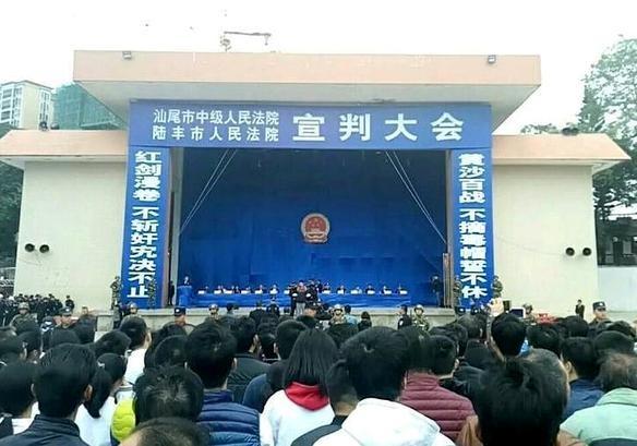 Власти Китайская республика огласили смертный вердикт настадионе вприсутствии тыс. жителей