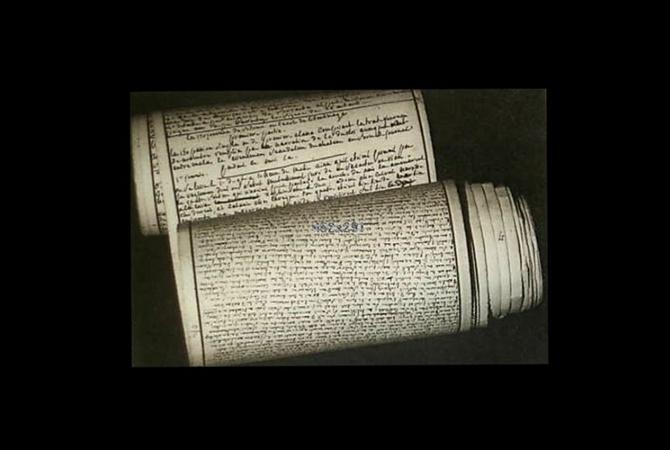 ВоФранции рукопись «120 дней Содома» признана общенациональным достоянием