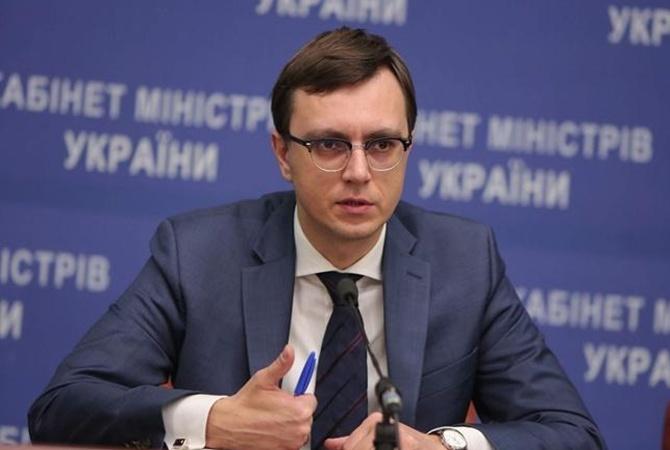 Каждый год избюджета «Укрзализныци» похищают 15 млрд грн — Омелян