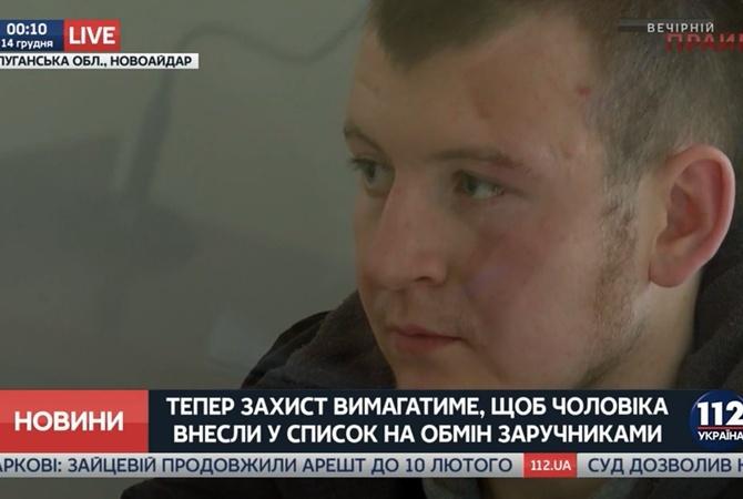 Завремя войны вукраинские суды приговорили кзаключению неменее 10 граждан России