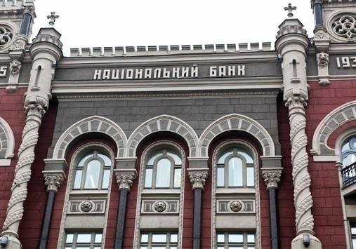 НБУ объявил осерьезных рисках для роста экономики государства Украины