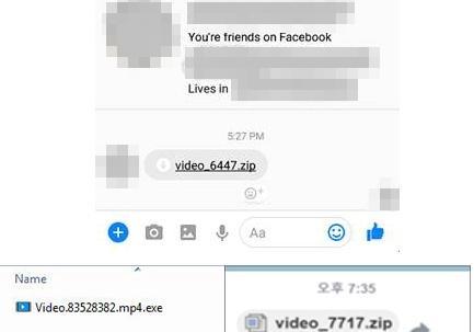 Вирус в социальная сеть Facebook Messanger заставлял украинцев майнить криптовалюту