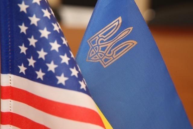 США лишат Украинское государство торговых преференций минимум на120 дней
