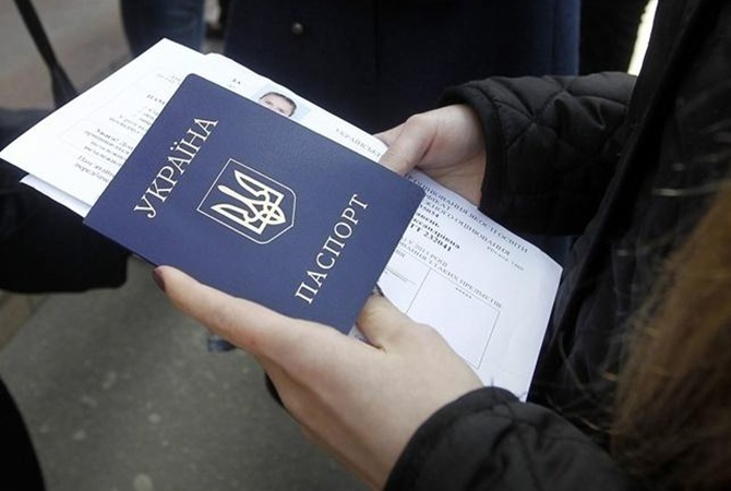 С2018 года жителей Украинского государства вынудят платить затрудоустройство вПольше