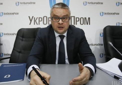 Гройсман порекомендовал руководству «Укроборонпрома» уйти вотставку