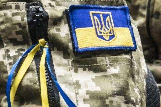 Украина потребовала от РФ информацию озадержании воина АТО