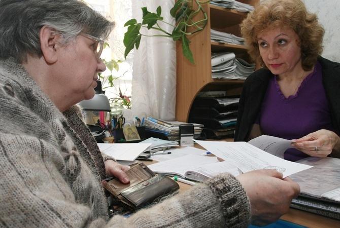 Вгосударстве Украина вступила всилу монетизация субсидий