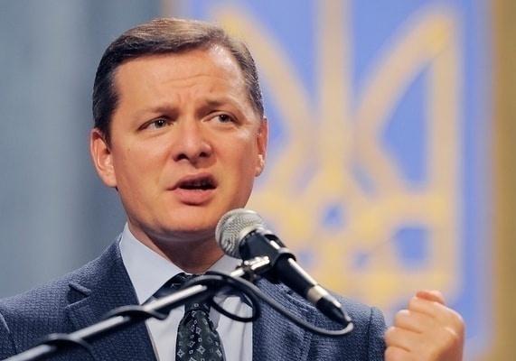 Ляшко купил около украинской столицы земельный участок за 300 000 грн