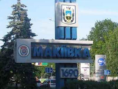 ВДНР нетрезвый шофёр без документов исгранатами сбил группу пешеходов