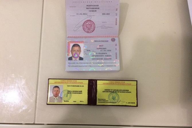 Схваченного вУкраинском государстве экс-министра здравоохранения Крыма арестовали вХерсоне