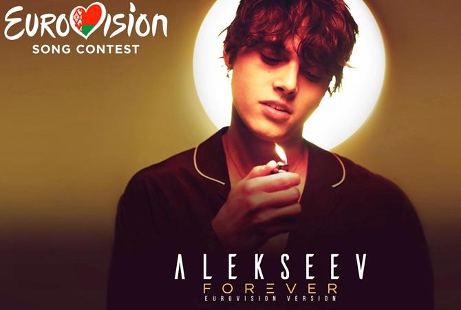 ALEKSEEV представил песню для'Евровидения-2018 ALEKSEEV собирается на Евровидение от Беларуси