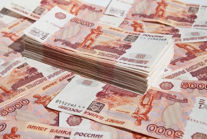 Резервный фонд вначале зимы обнулился, ФНБ уменьшился на152 млрд руб.
