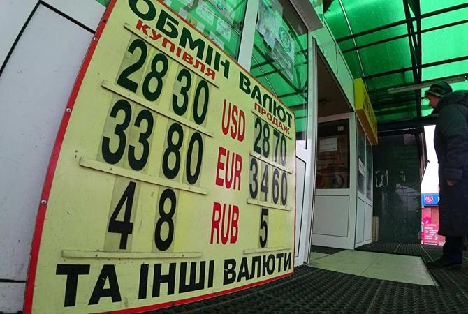 Доллар может подорожать до 29 гривен Фото Олег ТЕРЕЩЕНКО