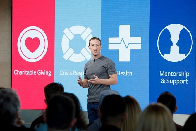 Объявление обизменении ленты фейсбук стоило Цукербергу 2,9 млрд