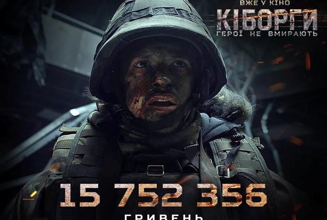 Фильм «Киборги» подадут наОскар