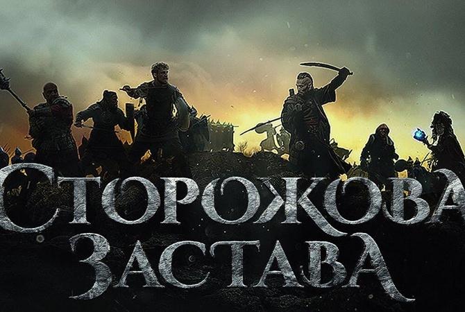 «Снимем по120 фильмов вгод». Порошенко поведал обудущем украинского кино