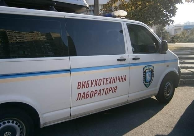 ВКиеве к4 годам лишения свободы приговорили 24 летнего псевдоминера