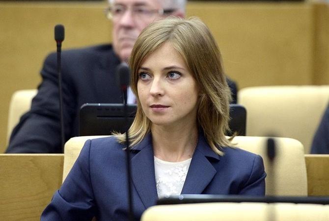 Поклонская просит Генпрокуратуру Украины расследовать дело Порошенко