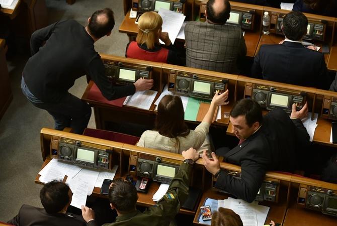 Денежный комитет Рады планирует обращение кПрезиденту— НБУ без руководителя