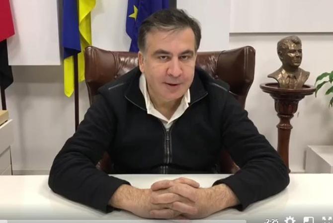 ВГрузии ожидают отУкраины решения поэкстрадиции Саакашвили