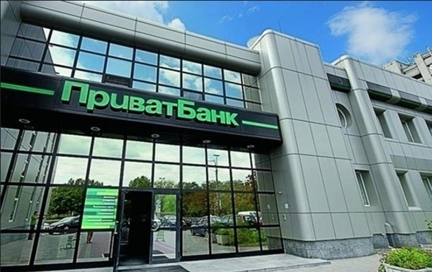 «ПриватБанк» вскором времени будет продан,— Набсовет