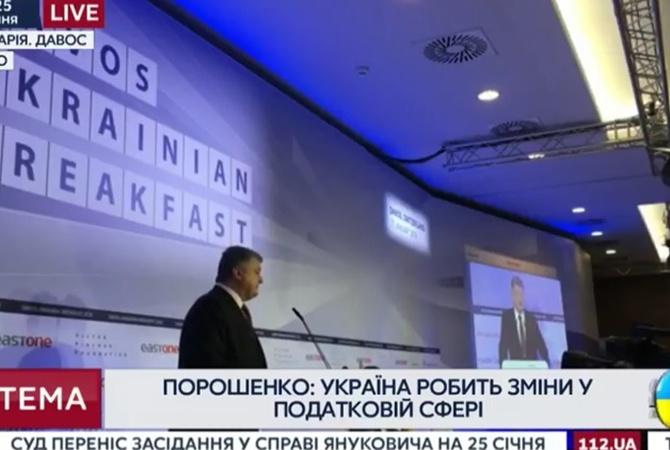 Порошенко встретился сглавой МВФ
