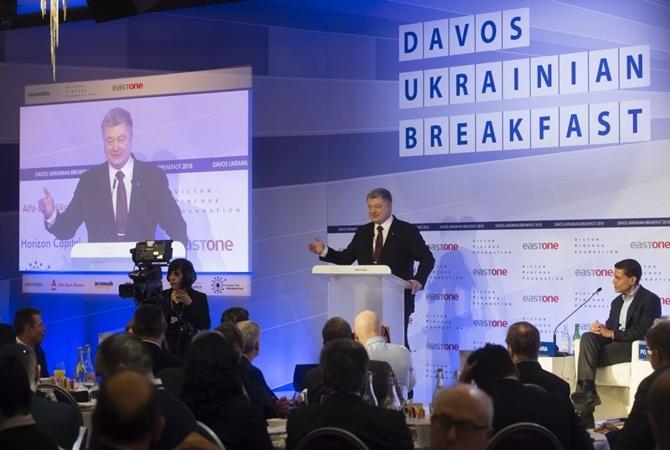 Порошенко: мы, мое руководство имой народ, готовы продолжать сотрудничество сМВФ