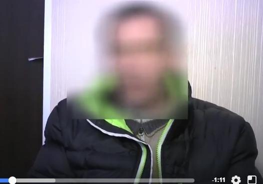 ВУкраинском государстве схвачен житель россии засвязи сДНР