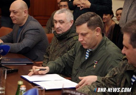 ВДНР ИЛНР создадут единое таможенное пространство