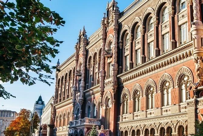 НБУ загод оштрафовал банки практически на68 млн грн