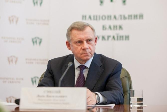 Комитет Рады одобрил замену Гонтаревой наСмолия