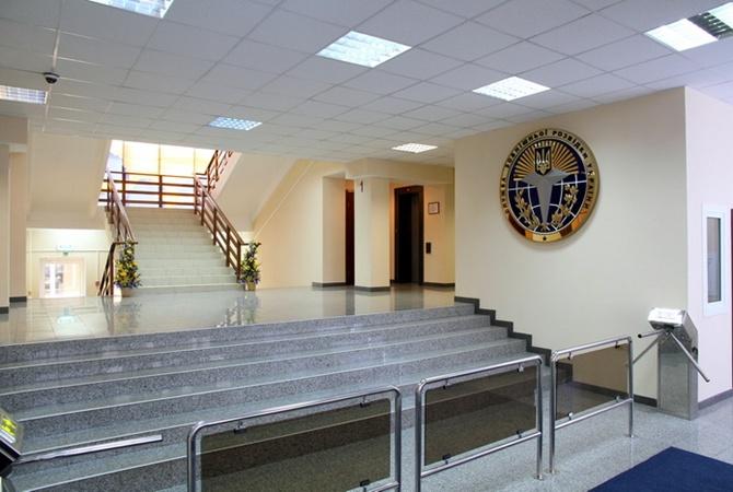 Работник СБУ приговорен к6 годам тюрьмы засотрудничество с«ДНР»