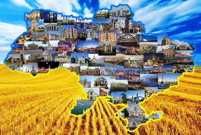 Названа стоимость бренда «Украина»